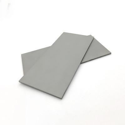 钨钢板(图6)