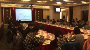 中国钨业协会硬质合金分会第四次会员代表大会暨四届一次理事会会议