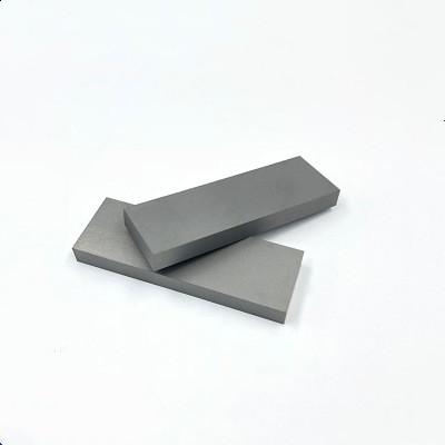 硬质合金长条薄片(图2)