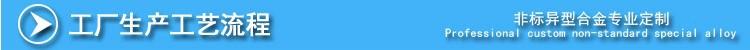 水切割机专用硬质合金水刀砂管_激光喷嘴-株洲民成硬质合金(图5)