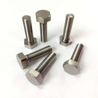 硬质合金螺杆_钨钢螺杆_碳化钨螺杆(图3)