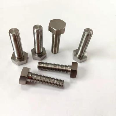 硬质合金螺杆_钨钢螺杆_碳化钨螺杆(图5)